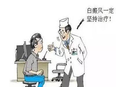 白癜风患者应该怎么护理呢?